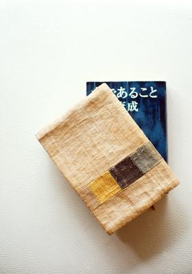 草木染め ブックカバー